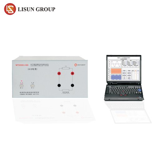 HID ballast tester is especially for HID lamp ballast